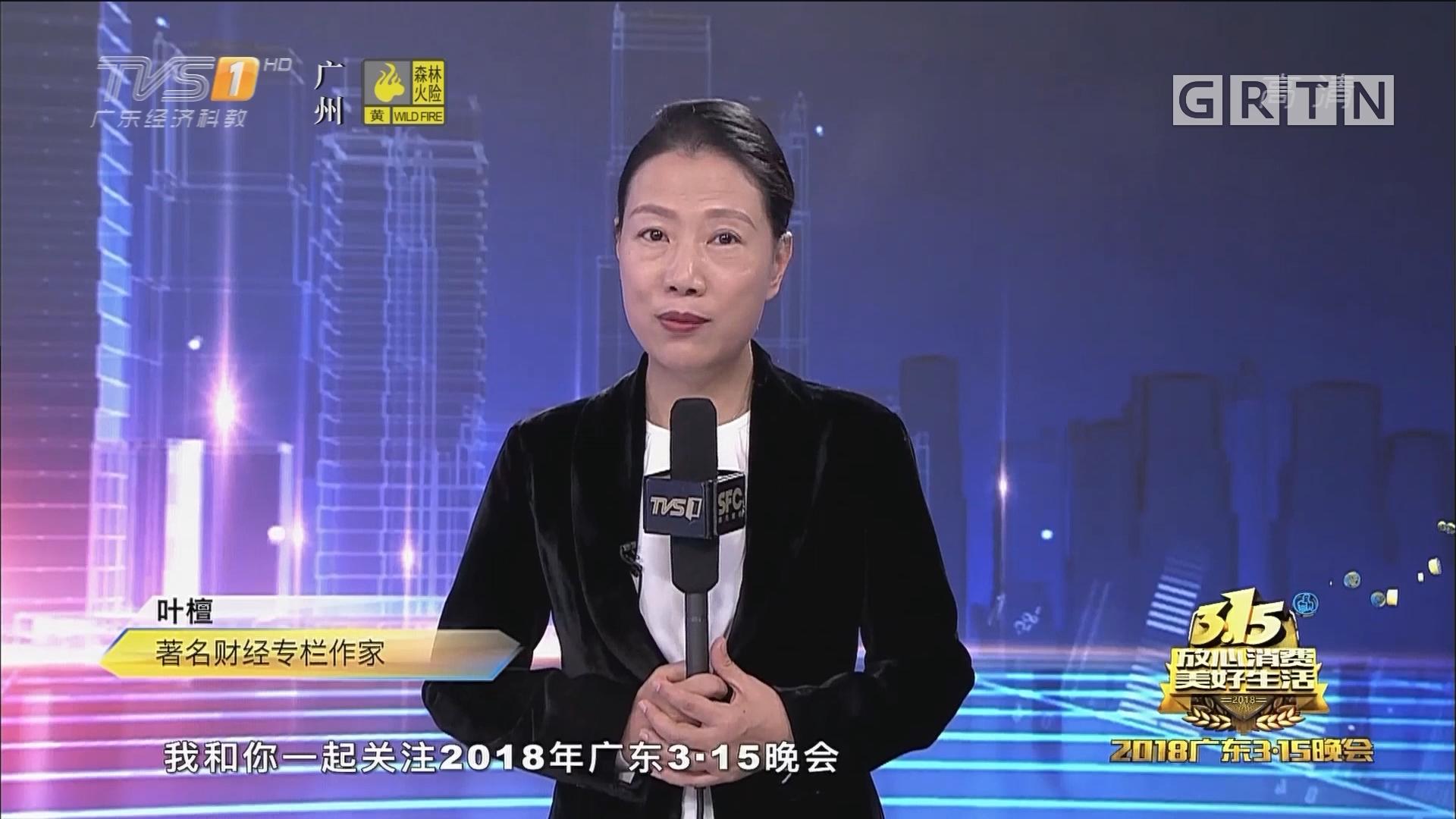 2018广东3▪15晚会紧张筹备中!