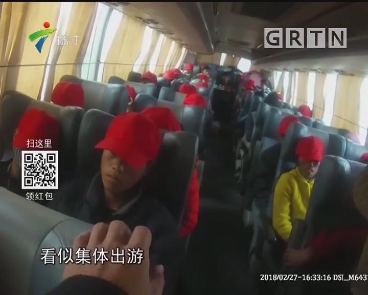 阳江:8人面包车硬塞12人