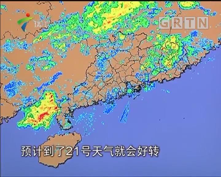广东今起迎明显降雨 气温同步下降