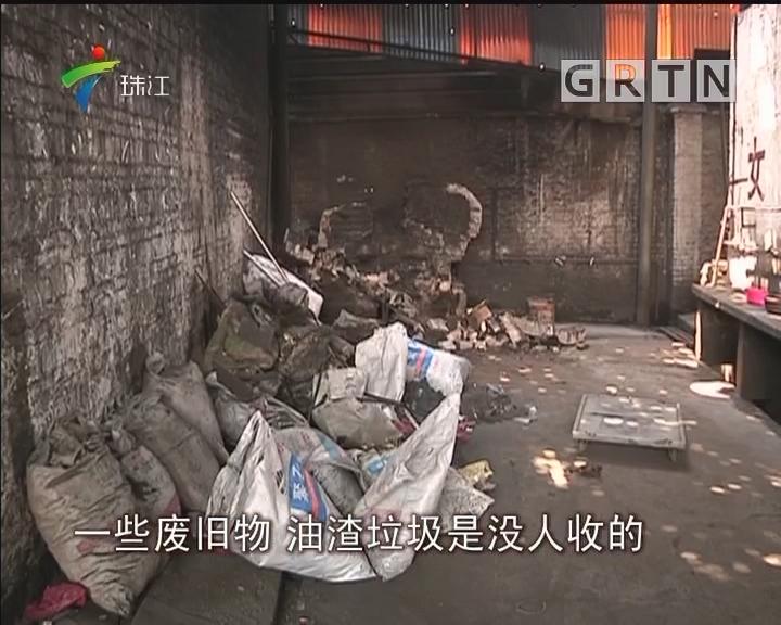 佛山:工厂常排刺鼻浓烟 镇环保介入协调