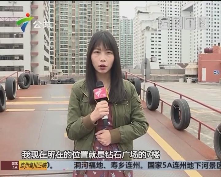 深圳:驾校藏身楼顶天台 执法人员依法取缔