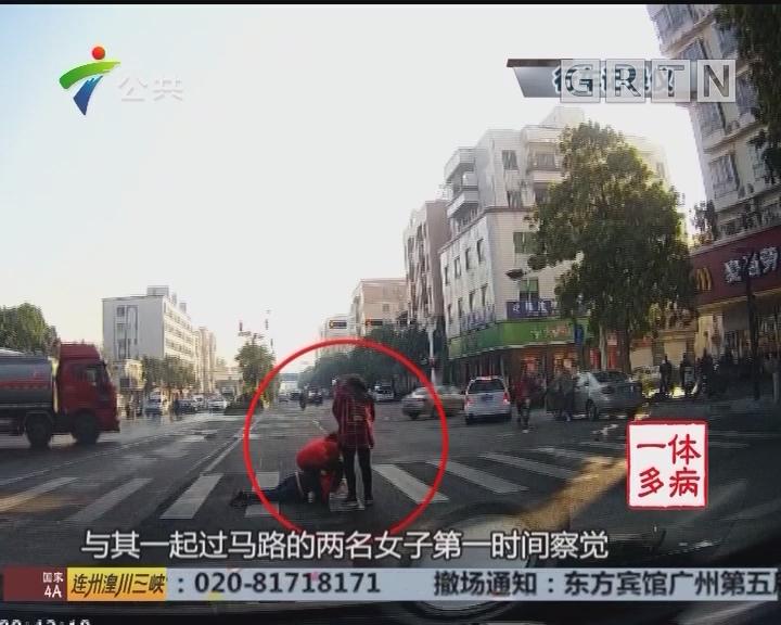 佛山:老人过马路摔倒 民警市民齐伸援手