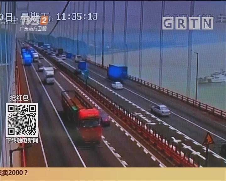 清明出行:4月4日17时开始 高速公路将迎出行高峰
