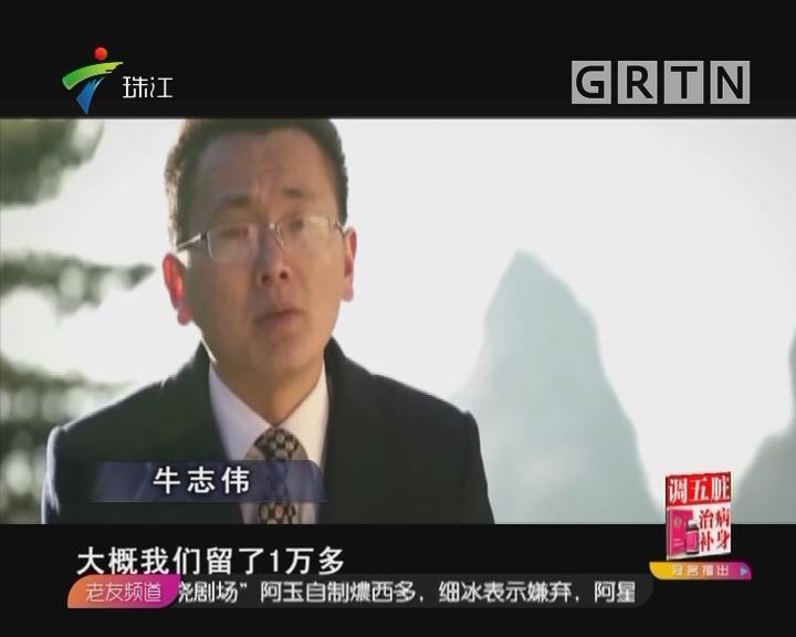 [2018-03-05]法案追踪:牛志伟的承诺