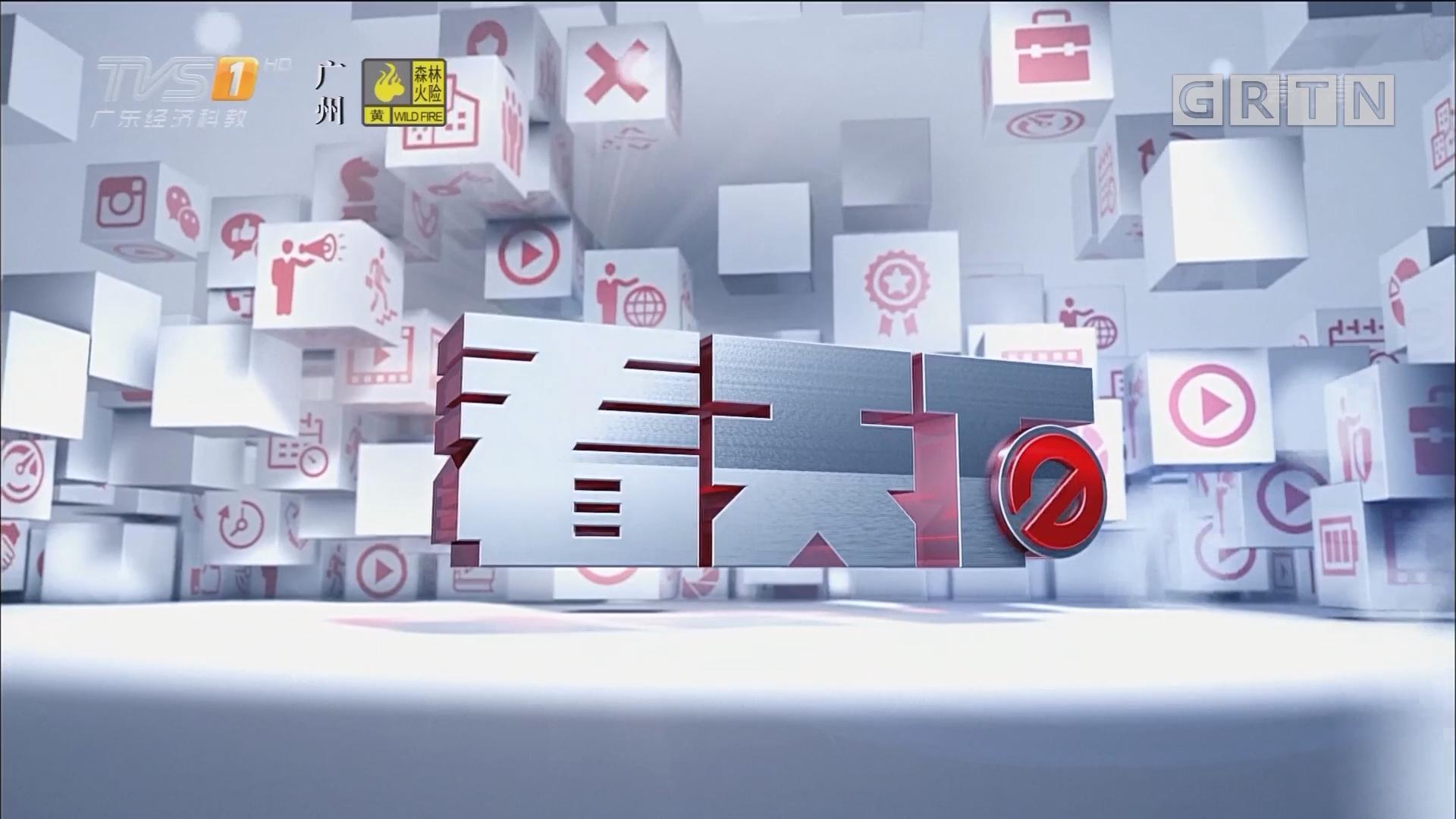 "[HD][2018-03-30]看天下:操碎心! 新加坡催婚出新招:""你约会,政府买单"""