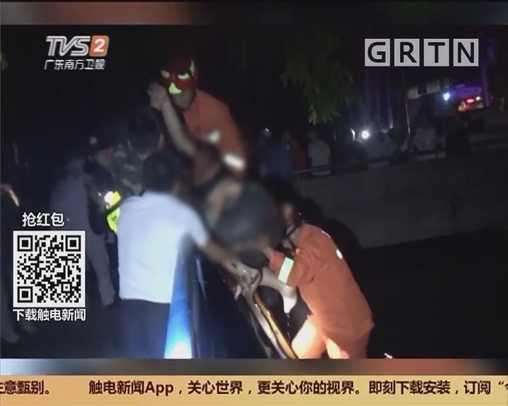 广东中山:女子酒后堕河 众人合力救援