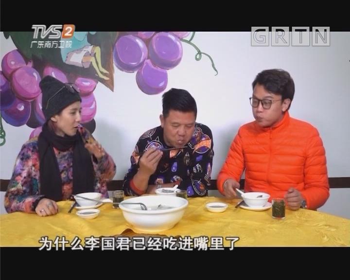 茶树菇鱼头汤