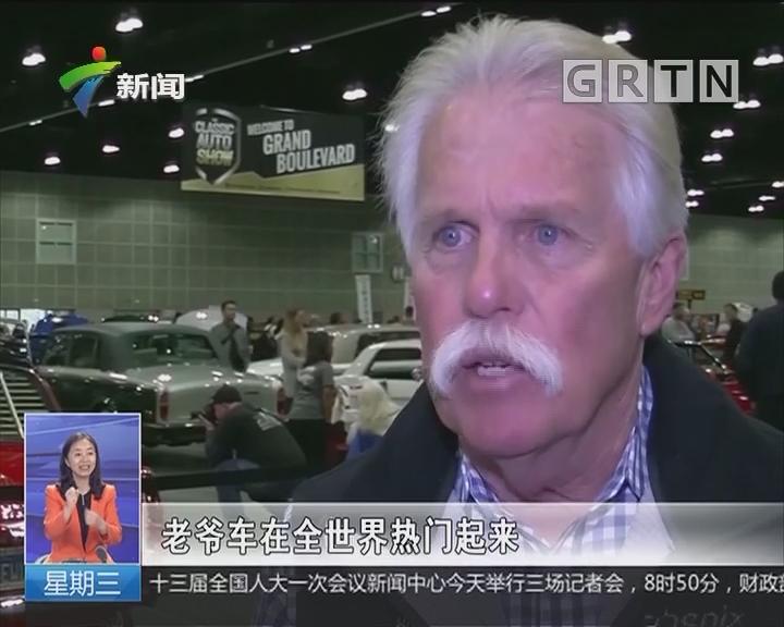 美国:洛杉矶老爷车展散发复古魅力