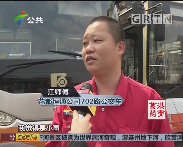 广州:老人被压三轮下 司机乘客伸援手