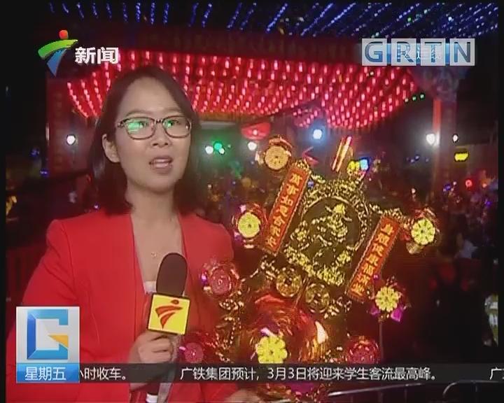 """佛山:热闹过元宵 """"行通济""""祈福"""