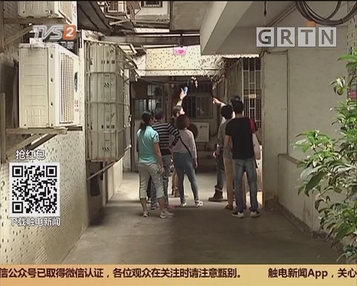 广州:加装电梯遭反对 开16次会谈不拢