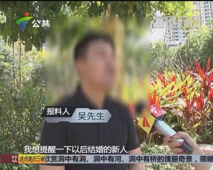街坊报料:婚礼照片丢失 婚庆公司用截图冒充