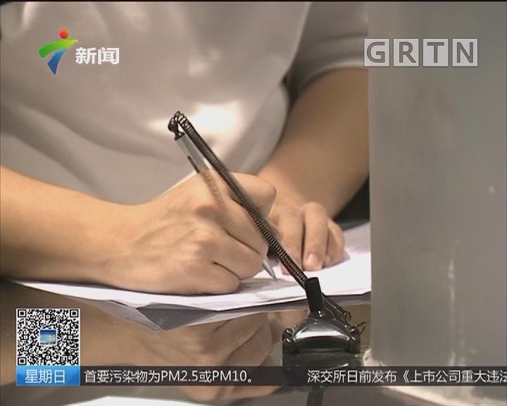 社保权益单:广州社保权益单将以电子版为主
