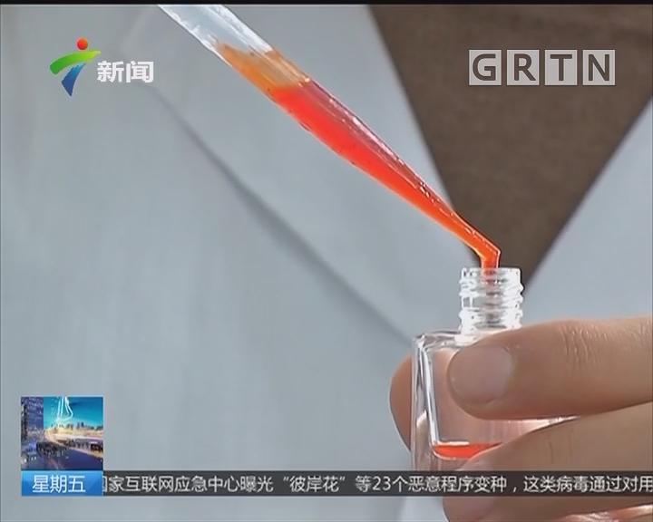 江西赣州:捡烟头自制指甲油送女生