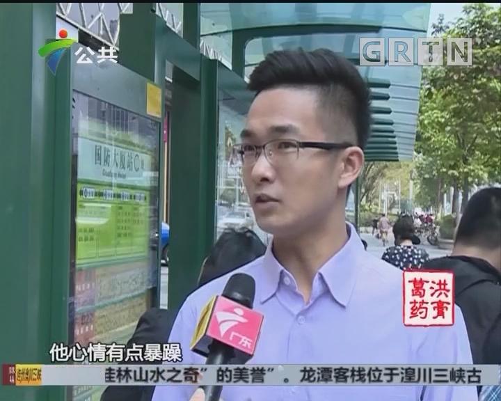 广州:男子抢夺安全锤 司机街坊合力制服