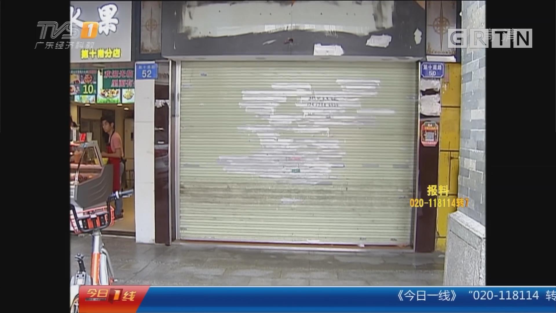 广州上下九消费怪象回访:曝光后商家稍有收敛 问题仍在