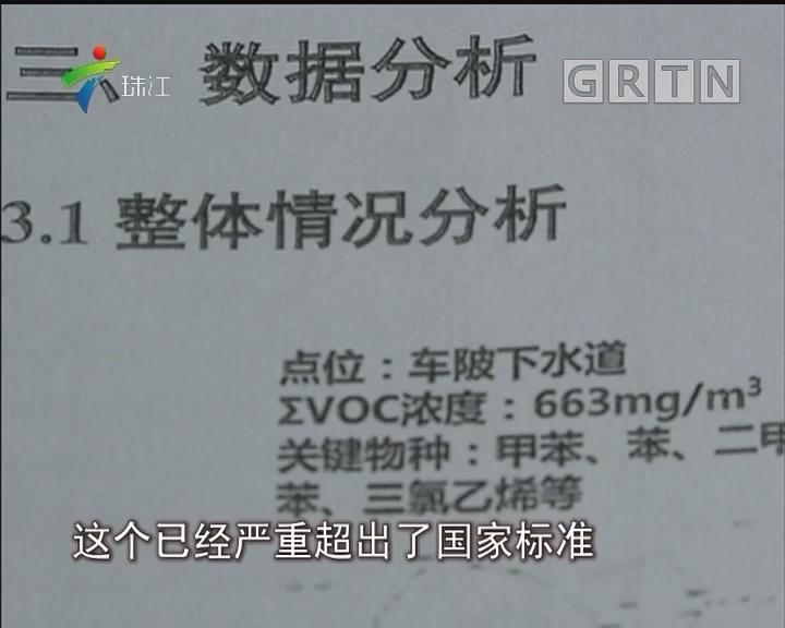 广州:无良团伙两天偷排100吨化学废液