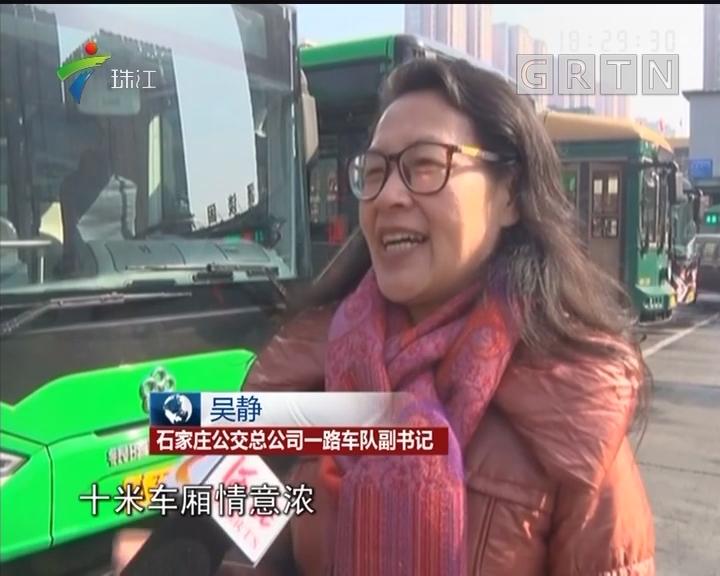 """公交车长变身段子手 自编""""广播""""17年"""