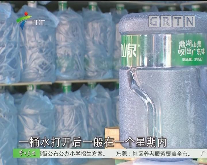 广东桶装水抽验合格率超九成