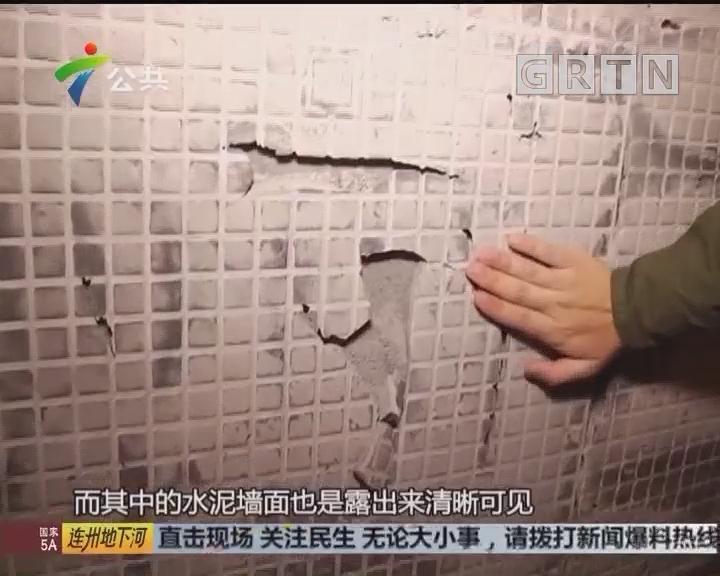 增城:小区楼道瓷砖脱落 业主担忧安全问题