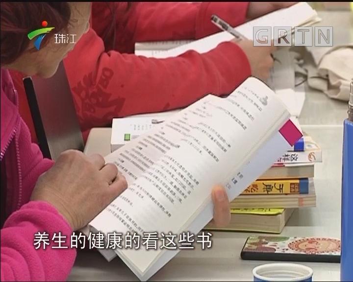今年广州图书馆拟实现街镇分馆全覆盖