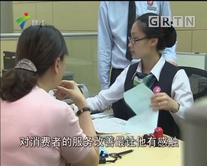 广州:消费者满意度逐年提升