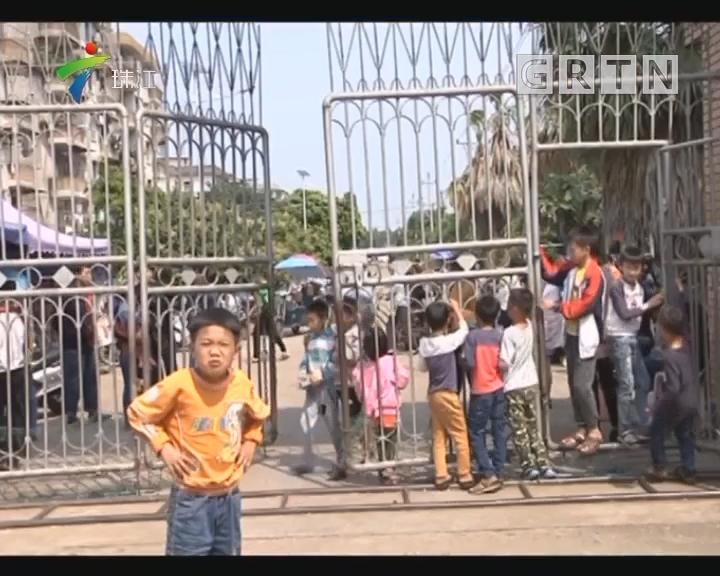 湛江:广丰小学将被撤并 学生上学路更难?