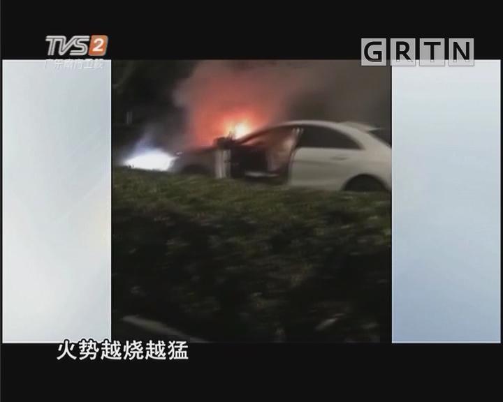 两车相撞起火 途径护士拉出司机