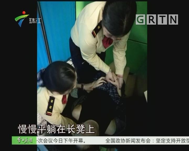 广州:准妈妈地铁站穿羊水 众人援助
