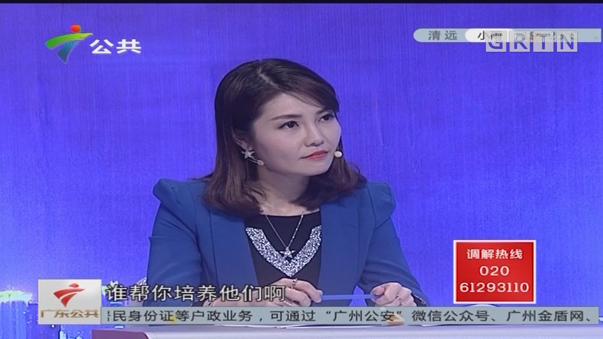 [2018-03-01]和事佬:我的老婆是女强人(上)