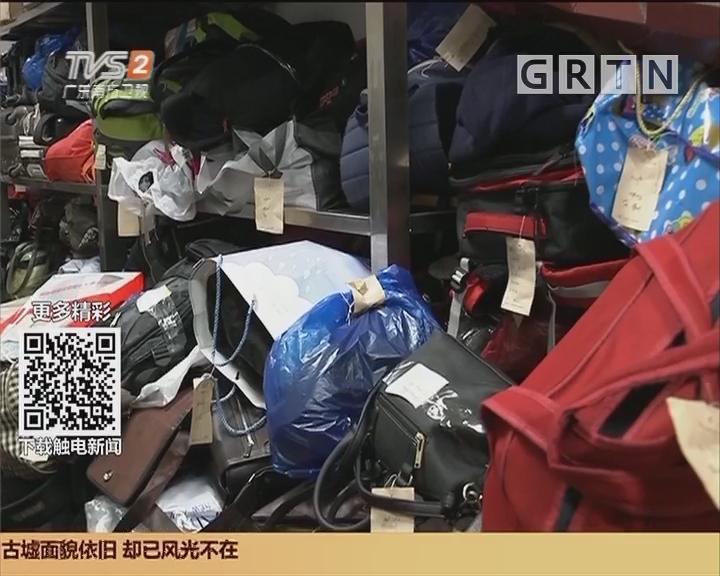 """广州火车站:春运频现""""大头虾""""一流行李堆""""爆仓"""""""