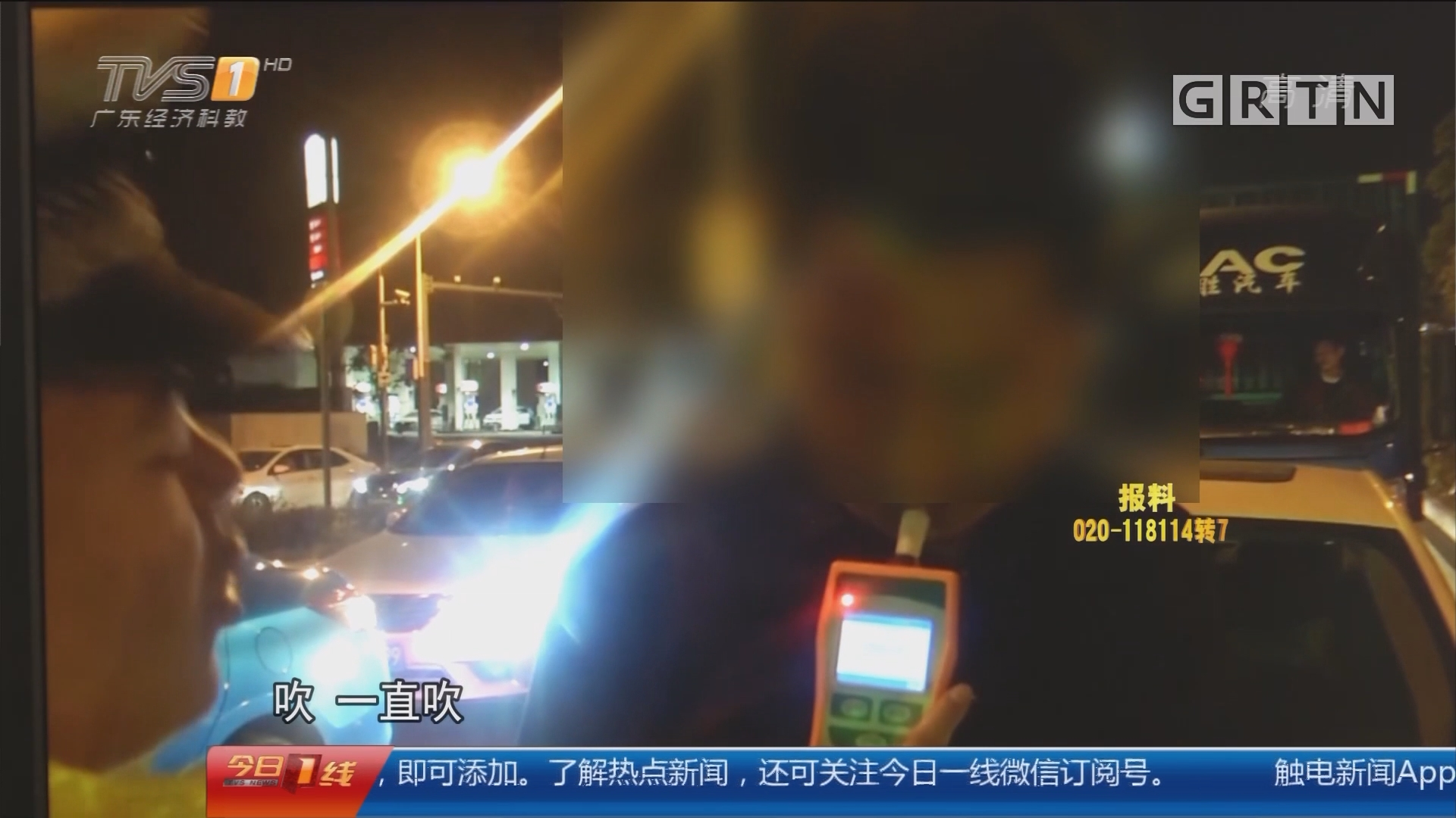 """深圳:醉驾被查 瞬间开始""""影帝""""表演"""