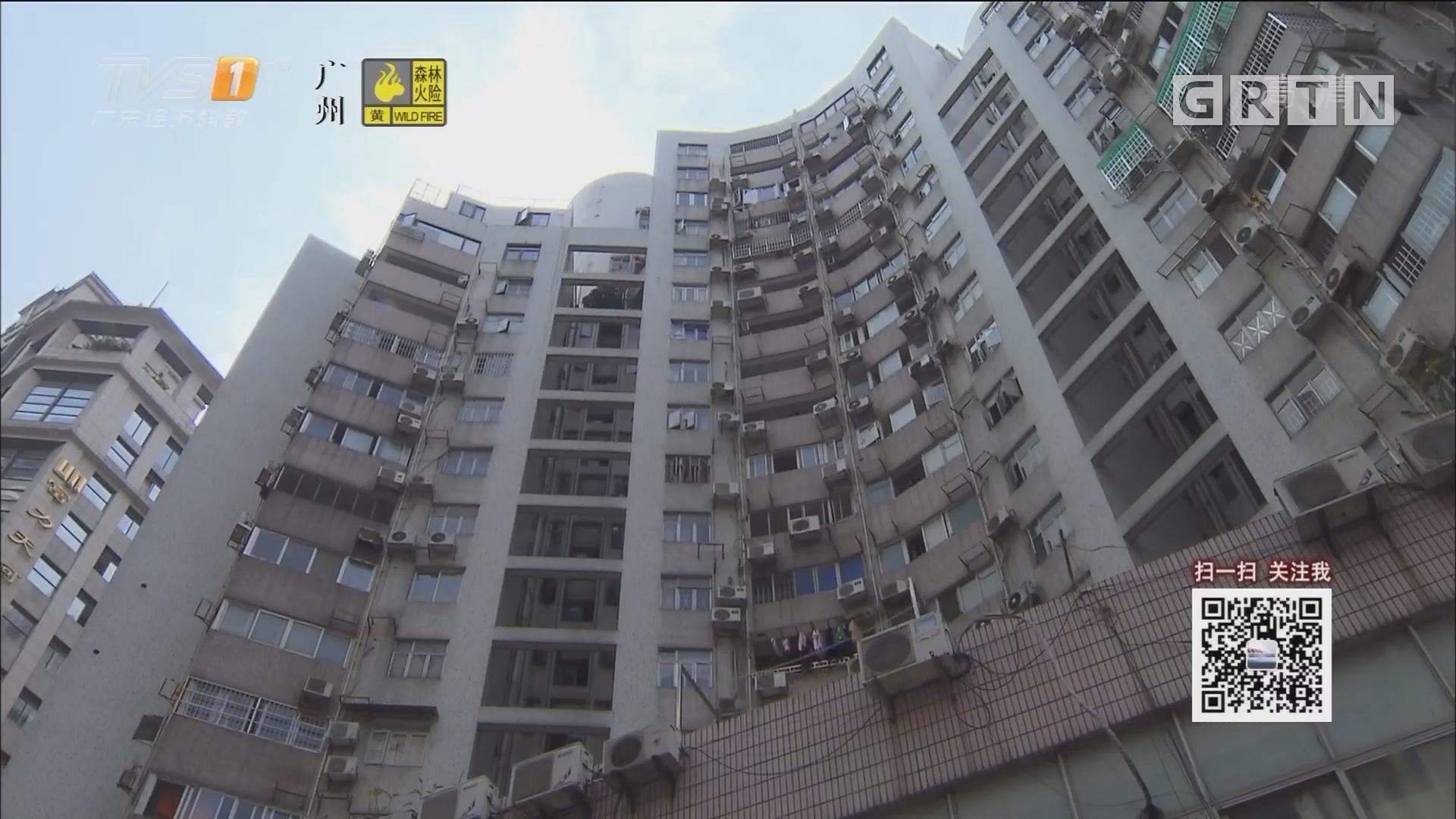 广州楼市:1月平均租金公布 天河区每平米59元