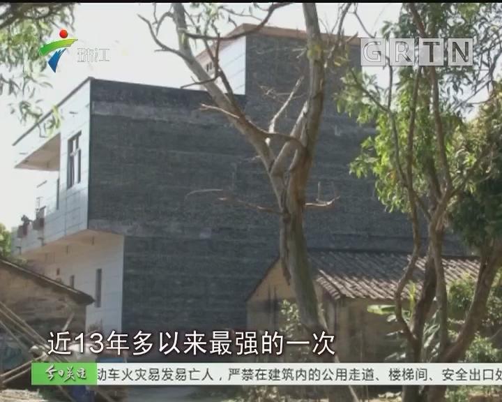 阳西:今晨发生3.7级地震 市民无须担心