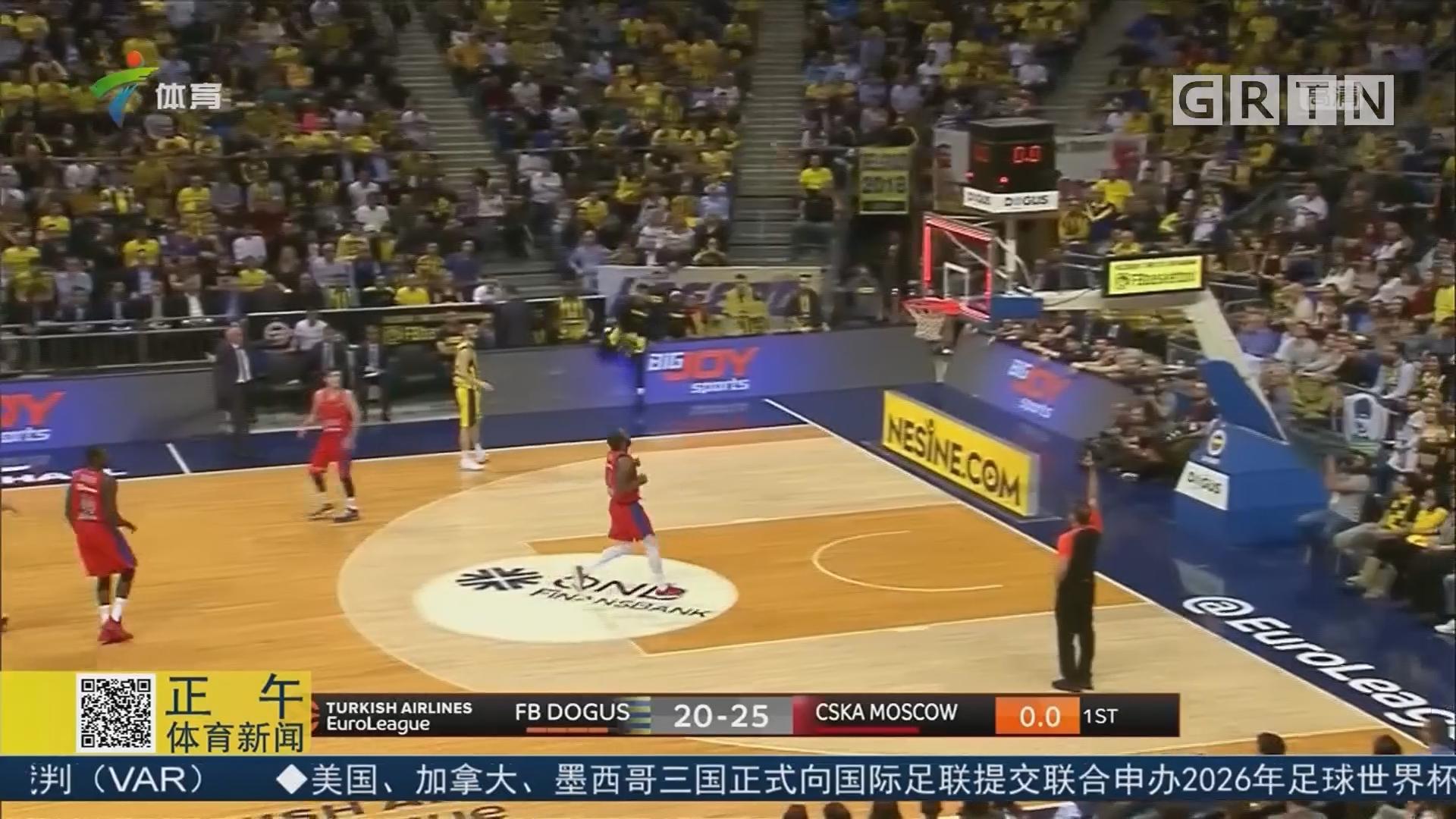 欧洲篮球冠军联赛 中央陆军队取4连胜