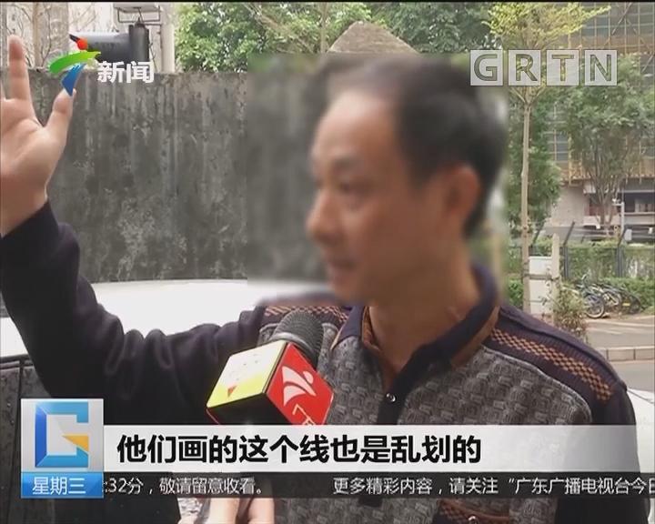深圳:小车停小区三个月 全车贴满禁停标志