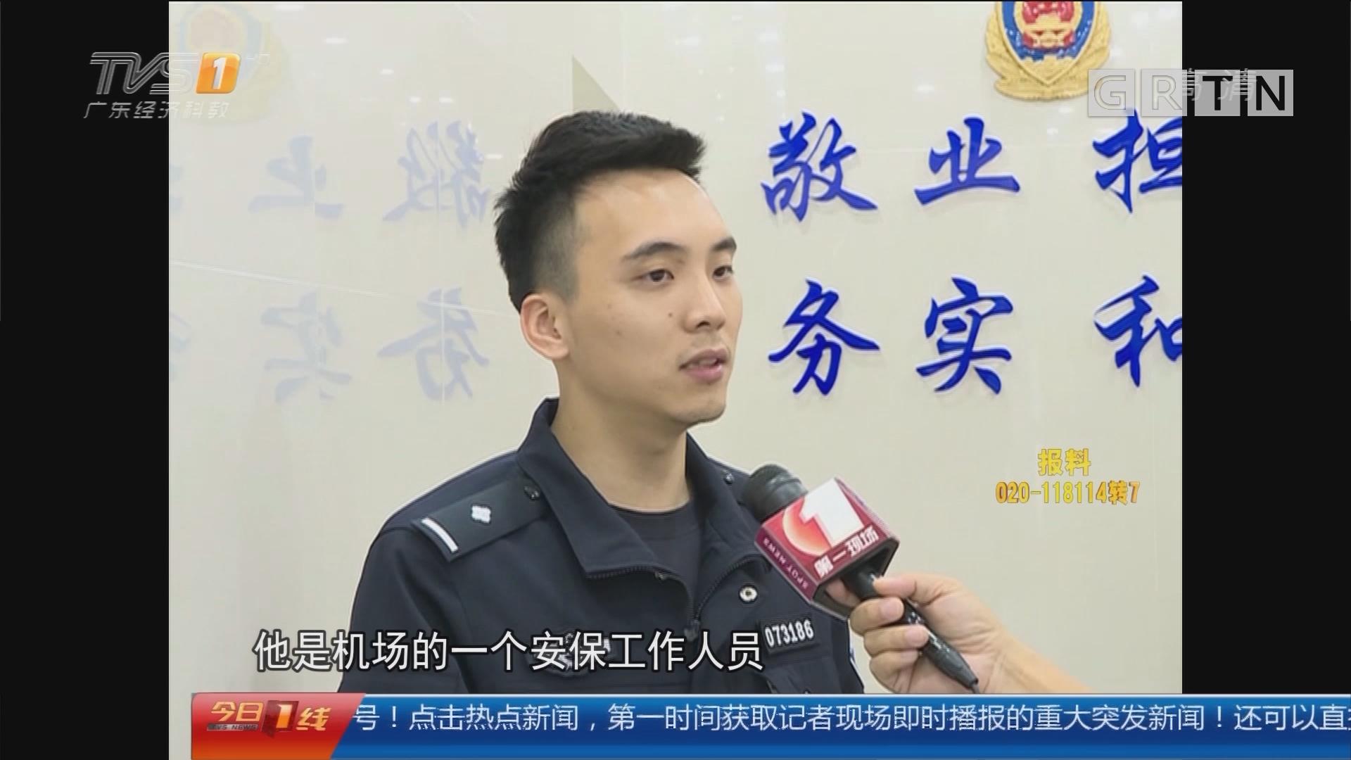 """深圳:小伙网恋被骗2万 警方缉拿""""女友"""""""