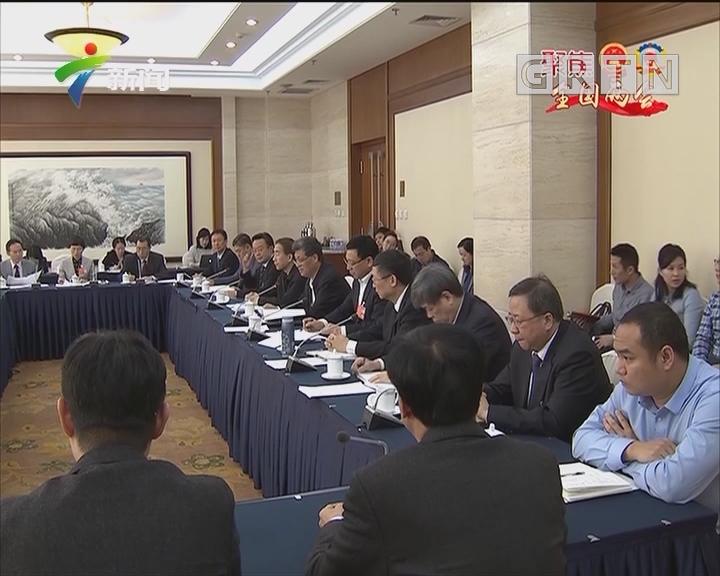 全国两会:广东代表团审议全国人大常委会工作报告 李希马兴瑞李玉妹等发言