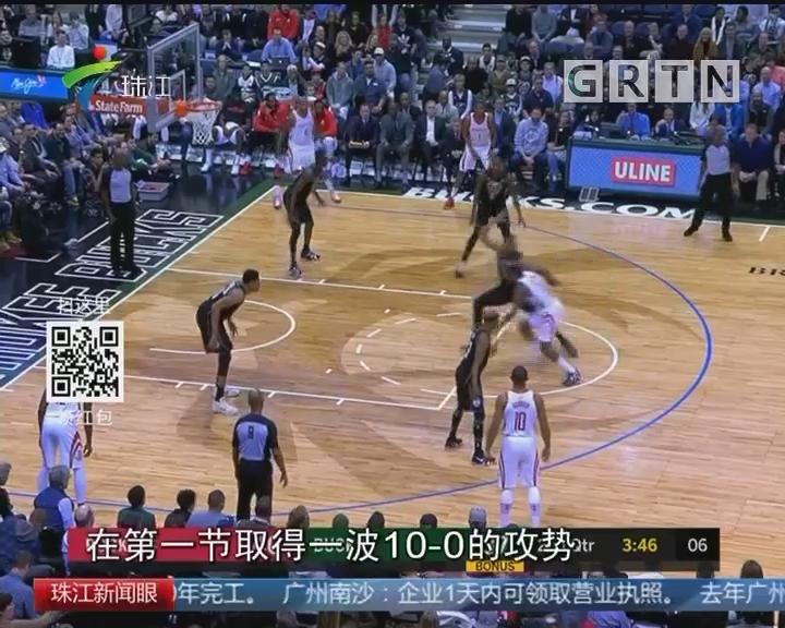 NBA:火箭客胜雄鹿 17连胜