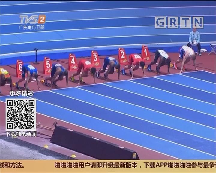 厉害了广东仔!:苏炳添创造历史 室内世锦赛60米夺银牌