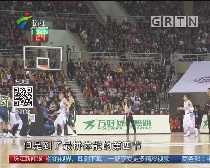 CBA:广东赢了三节却未能取胜