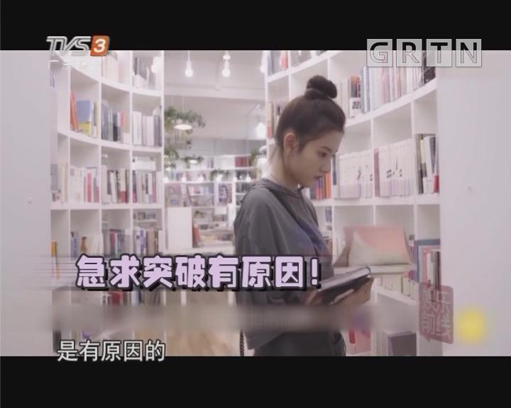 宋祖儿拒与杨洋合作新剧 反与刘昊然搭档竟获网友力赞