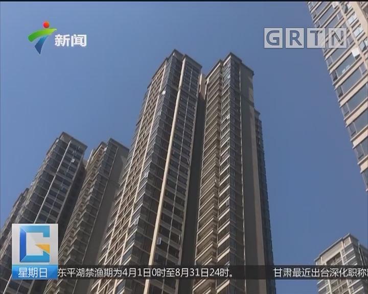 公积金贷款买房:用公积金贷款买房 开发商不得拒绝