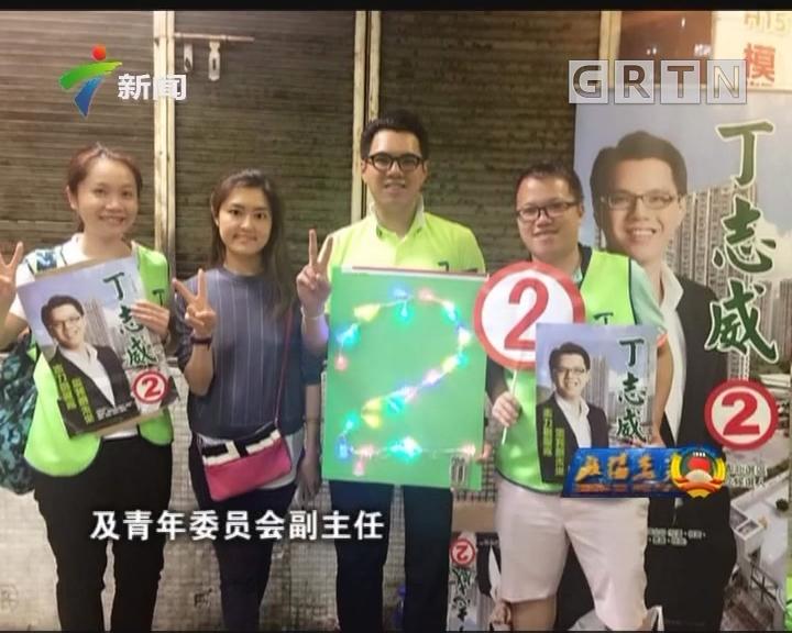 [2018-03-04]政协委员:省政协大会上的港澳青年们