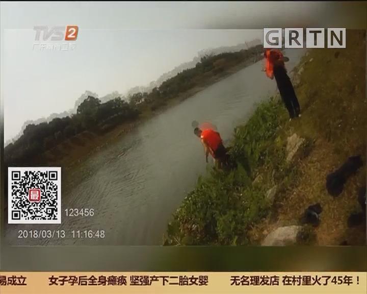 """广州增城:女子""""浮尸""""江面 民警紧急救人"""