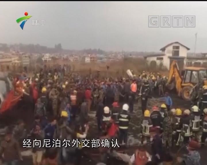 尼泊尔飞机起火49人亡 一中国乘客遇难