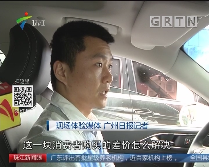 全国首个汽车贩卖机大楼落户广州