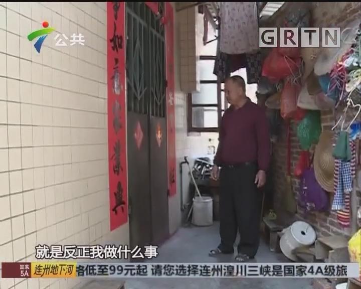 街坊求助:家门口出现油漆 还有祭祀用品