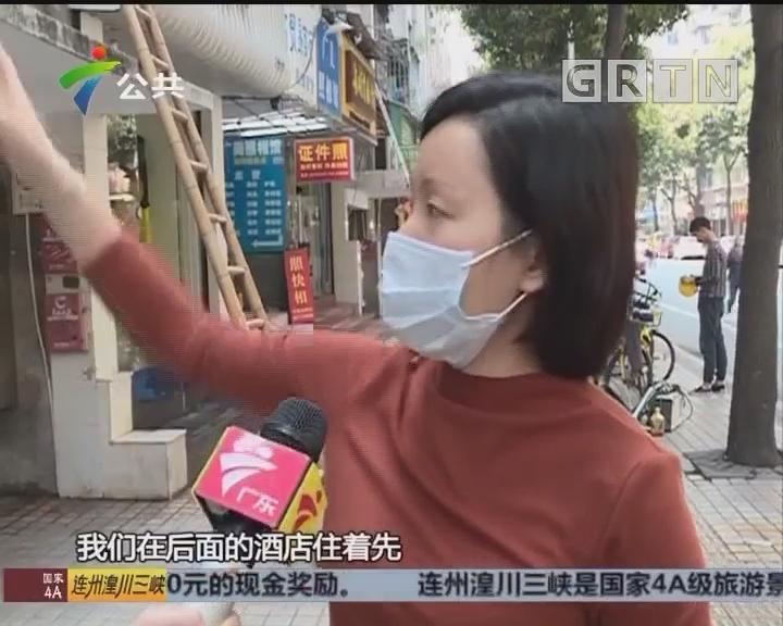 广州:民宅起火 居民及时疏散