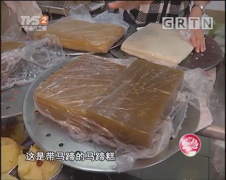 老广的味道:传统小吃